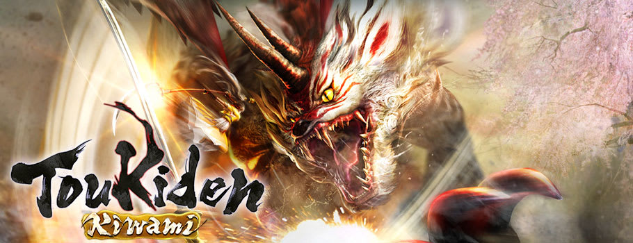 Toukiden Kiwami for PlayStation VITA - Preorder Now at GAME.co.uk!