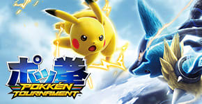 Pokken Tournament for Nintendo Wii U from Nintendo eShop - Download Now at GAME.co.uk!