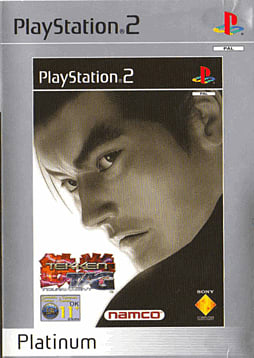 Tekken Tag Tournament - Platinum PlayStation 2