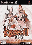 Kessen 2 PlayStation 2