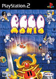 Eggo Mania PlayStation 2