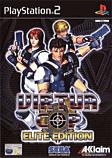 Virtua Cop Elite Edition PlayStation 2