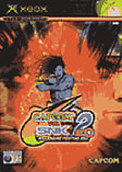 Capcom Vs SNK 2 EO Xbox