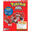 Pokemon Ruby & Sapphire Strategy Guide Strategy Guides and Books