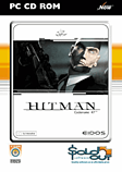Hitman: Codename 47 - Sold Out Range PC Games and Downloads