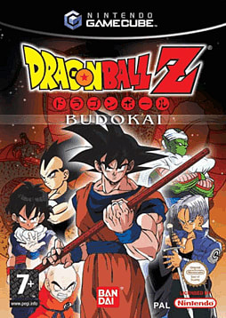Dragon Ball Z: Budokai GameCube Cover Art