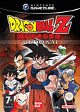 Dragon Ball Z: Budokai GameCube