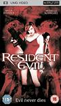 Resident Evil PSP