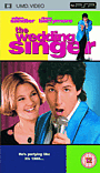 The Wedding Singer PSP