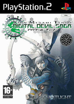 Shin Megami Tensei: Digital Devil Saga PlayStation 2