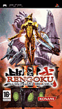 Rengoku 2 PSP