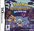 Pokemon Mystery Dungeon: Blue Rescue Team DSi and DS Lite