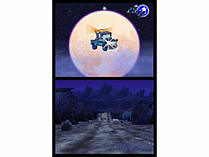 Sonic the Hedgehog screen shot 2