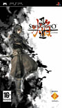 Shinobido: Tales of the Ninja PSP