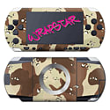Wrapstar Desert Camo Skin for PSP Accessories
