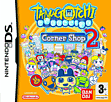 Tamagotchi Connection: Corner Shop 2 DSi and DS Lite