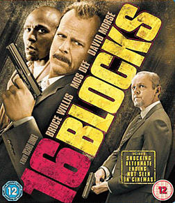 16 Blocks TBD