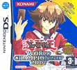 Yu-Gi-Oh! World Championships 2007 DSi and DS Lite