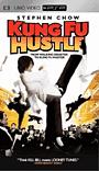 Kung Fu Hustle (UMD) PSP