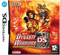 Dynasty Warriors: Fighters Battle DSi and DS Lite Cover Art