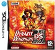 Dynasty Warriors: Fighters Battle DSi and DS Lite