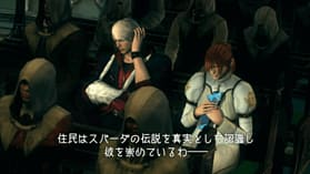 Devil May Cry 4 screen shot 8