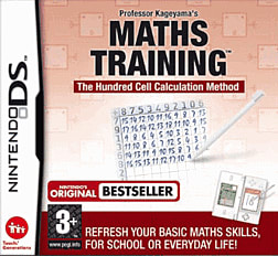 Professor Kageyama's Maths Training DSi and DS Lite Cover Art
