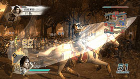 Dynasty Warriors 6 screen shot 1