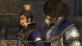 Dynasty Warriors 6 screen shot 4