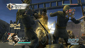 Dynasty Warriors 6 screen shot 8