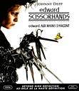 Edward Scissorhands (Blu-ray) Blu-ray