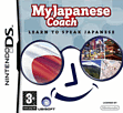 My Japanese Coach DSi and DS Lite