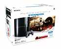 Sony PlayStation 3 80GB Console with 300 PlayStation 3