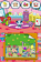 Tamagotchi Connexion Corner Shop 3 screen shot 1