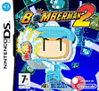 Bomberman 2 DSi and DS Lite