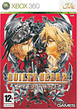 Guilty Gear II: Overture Xbox 360