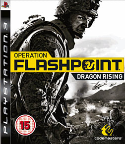 Operation Flashpoint: Dragon Rising PlayStation 3 Cover Art