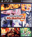 Dynasty Warriors: Strikeforce PlayStation 3