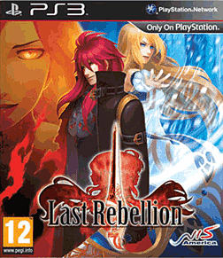 Last Rebellion PlayStation 3 Cover Art