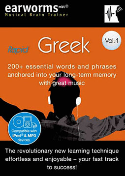 Rapid Greek Vol.1 Computing