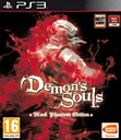 Demon's Souls Black Phantom Edition PlayStation 3