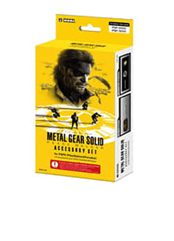 MGS Peace Walker PSP Accessory Pack Accessories