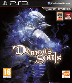 Demon's Souls PlayStation 3 Cover Art