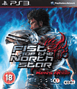 Fist of the North Star: Ken's Rage PlayStation 3