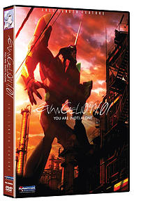 Evangelion 1.01 - You're Not Alone Blu-ray