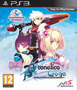 Ar Tonelico Qoga PlayStation 3 Cover Art