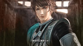 Dynasty Warriors 7 screen shot 6