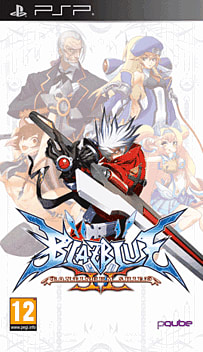 BlazBlue Continuum Shift II PSP Cover Art