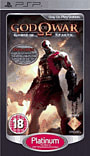 God of War: Ghost of Sparta Platinum PSP