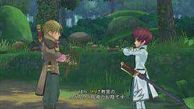 Tales of Graces F Special Edition screen shot 6